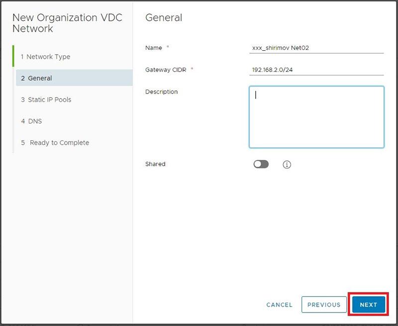 панель управления VMware
