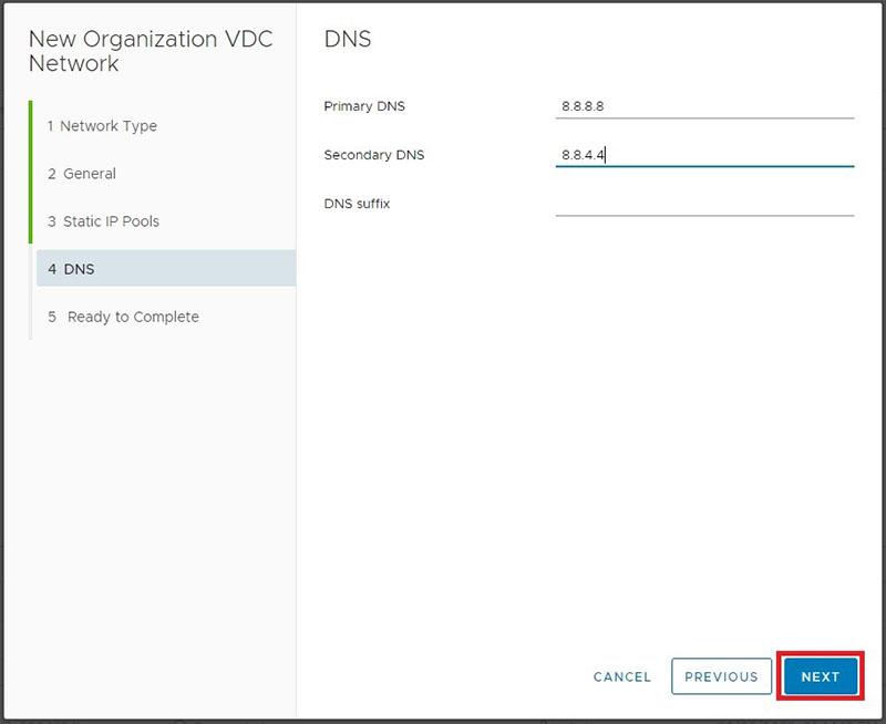 DNS серверы