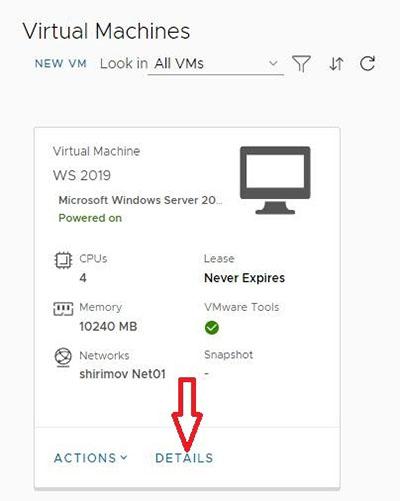 Как узнать/изменить свойства виртуальной машины Details